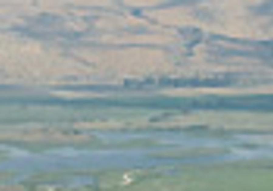 A view of the Galilee: Argamon Nature Reserve's la