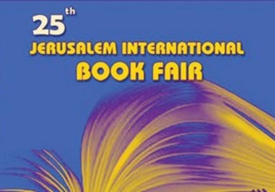Jerusalem International Book Festival 2011.