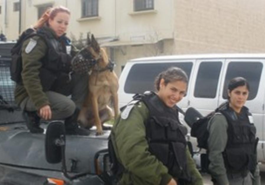 Border Police K-9 unit.