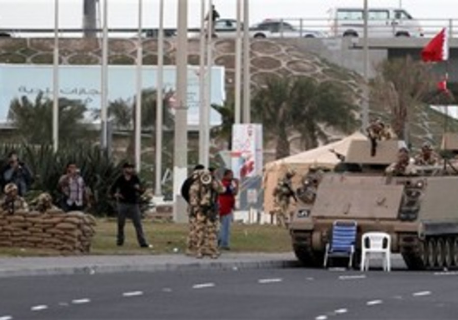Protesters in Bahrain clash with army forces.