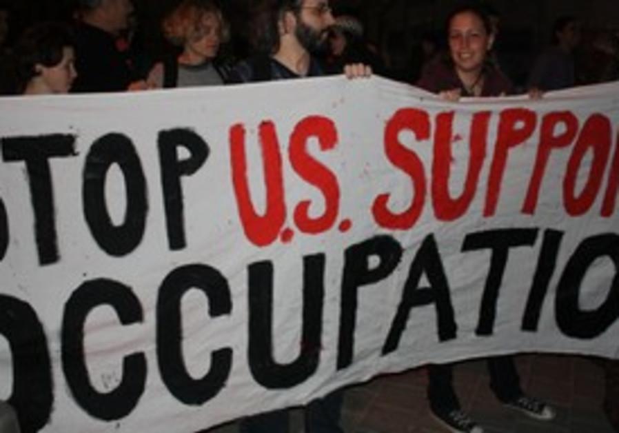Protesters outside US Embassy in Tel Aviv
