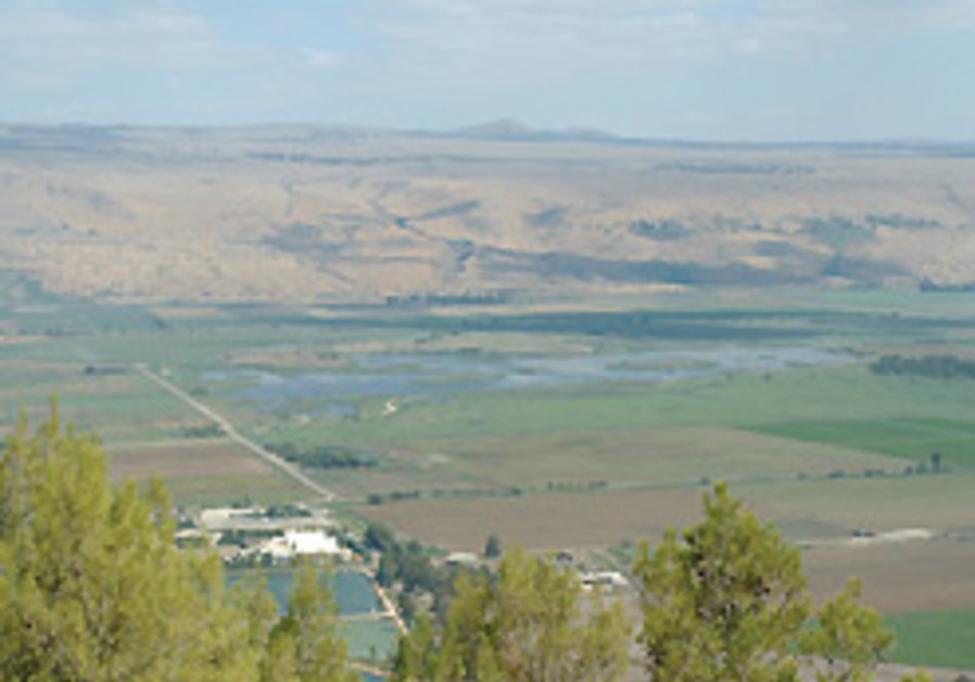 A view of the Galilee: Argamon Nature Reserve's la
