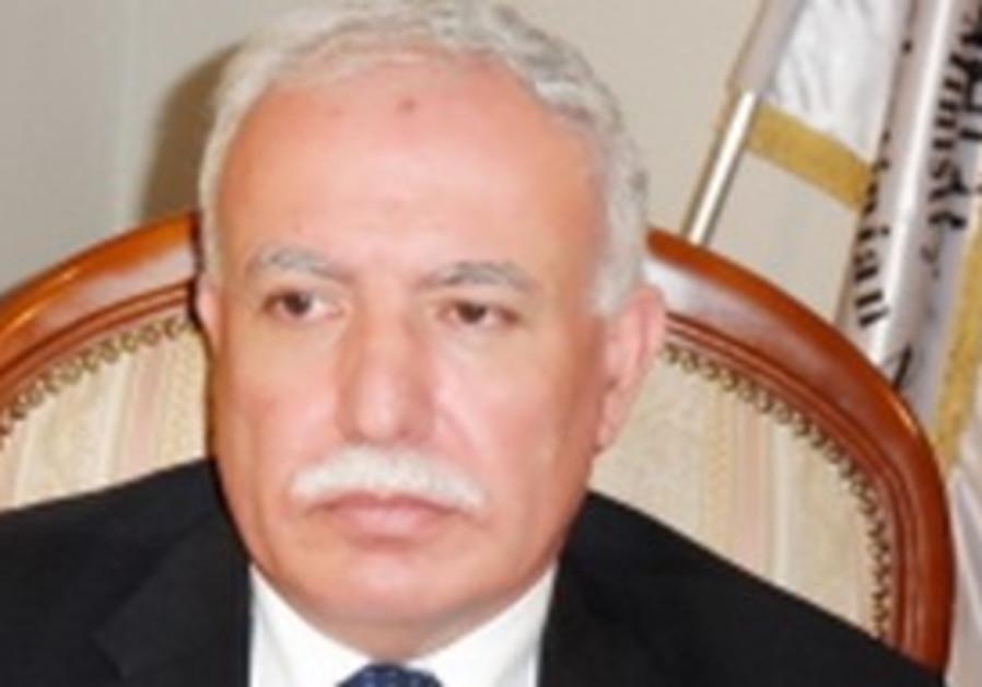 PA Foreign Affairs Minister Riyad Al Malki.