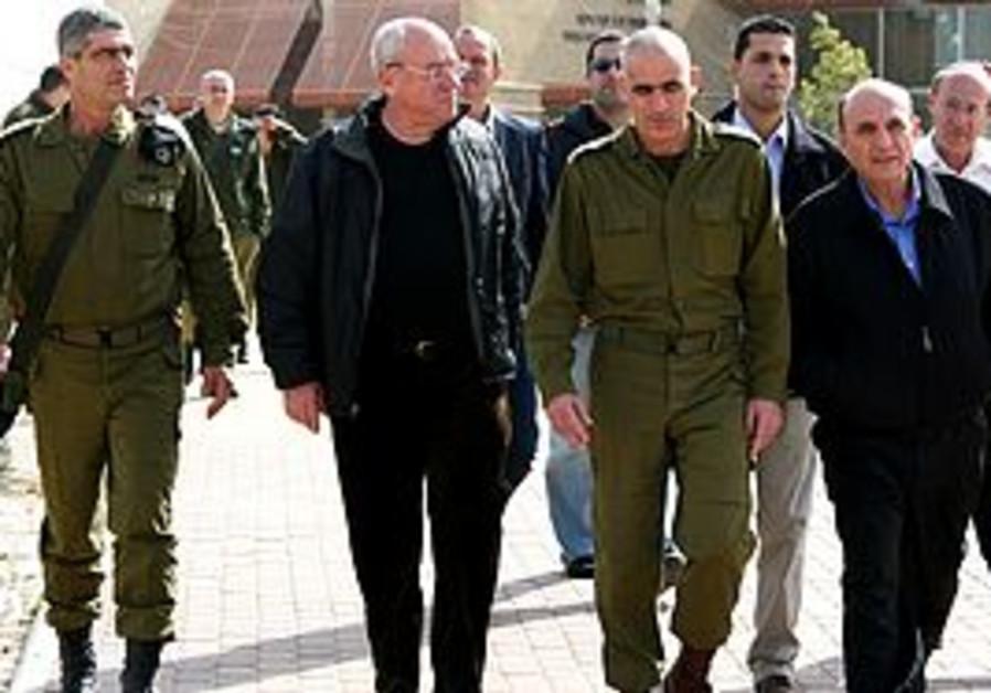 FADC visits the Gaza perimeter