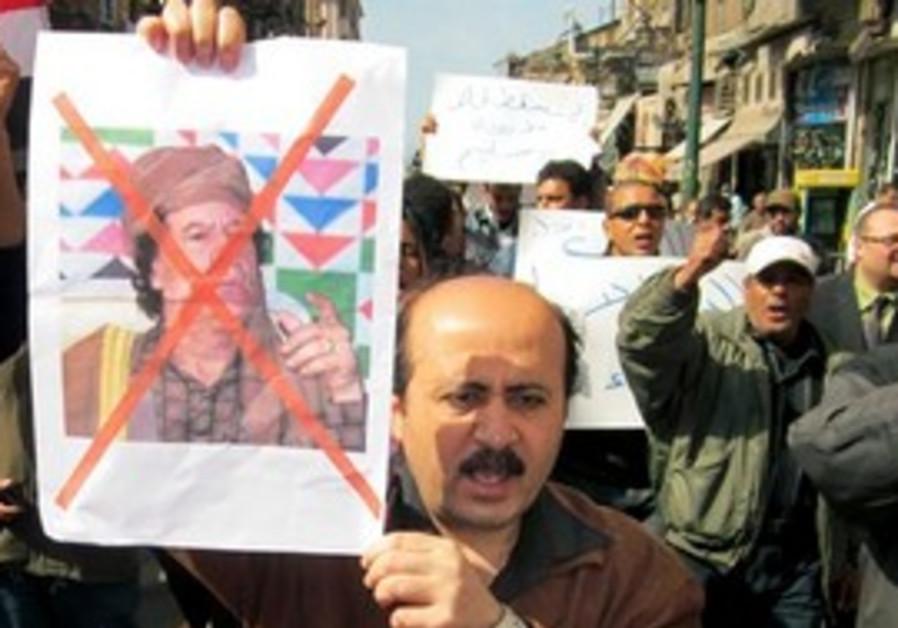 Anti Gadhafi Protest