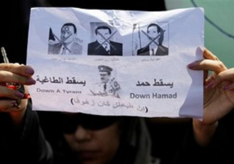 Anti Government protester in Bahrain