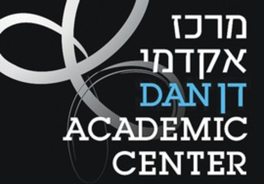 Dan Academic Center