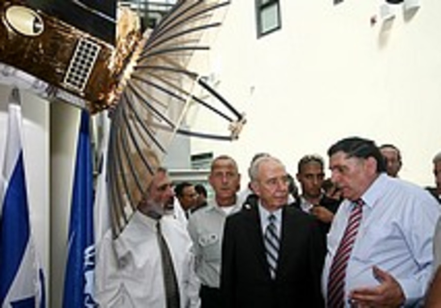 Israel to launch spy satellite in India