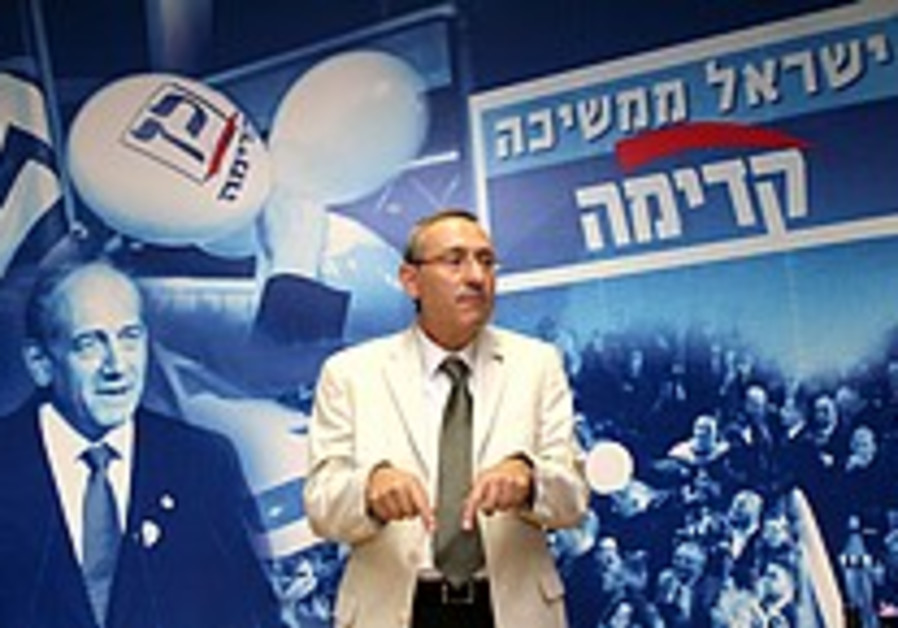 Olmert moves to keep Kadima united