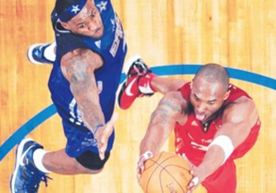 Kobe and Lebron in All Star Game