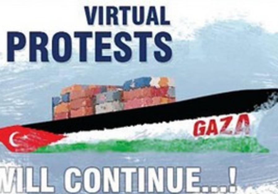 Palestinian supporters hack Israel Trauma website