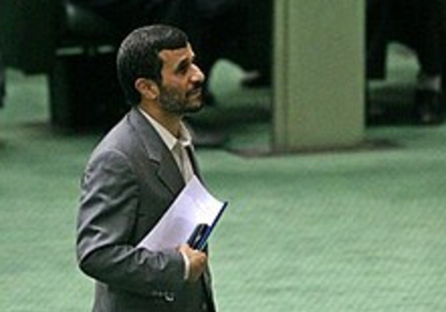 Ahmadinejad heads to Columbia in NY