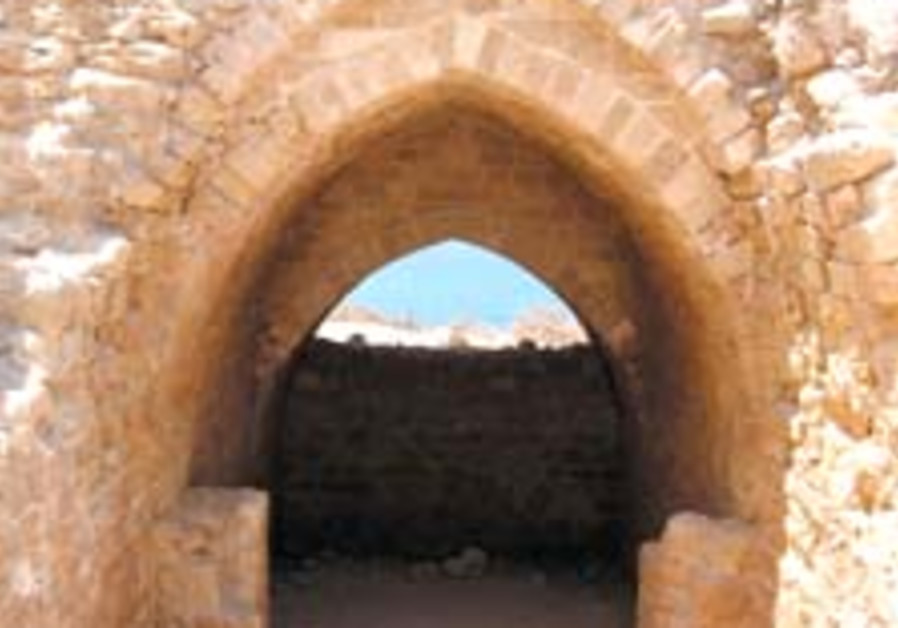 crusader fortress 88 224
