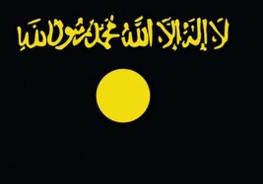 Al Qaidas Flag