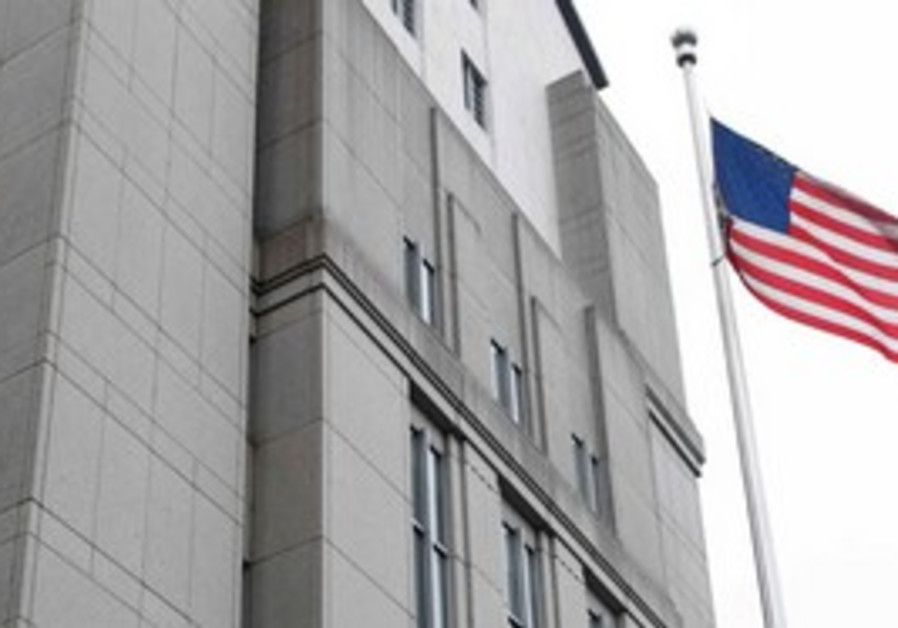 US Federal Courthouse [illustrative]