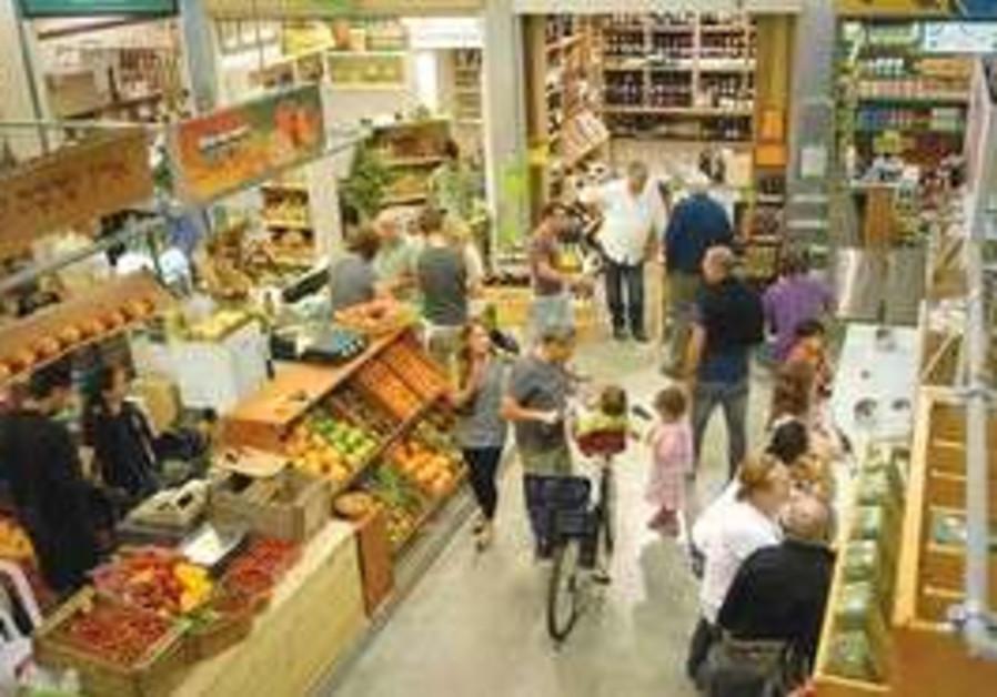 Tel Aviv Farmers Market
