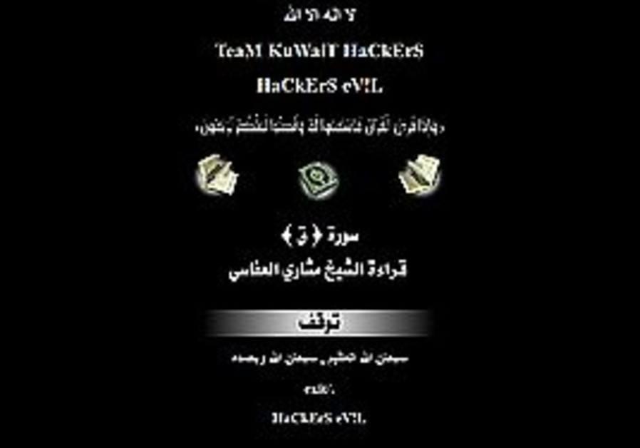 Kuwait hackers takeover Israeli website.