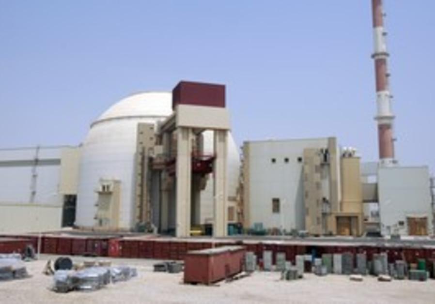 Iranian Reactor