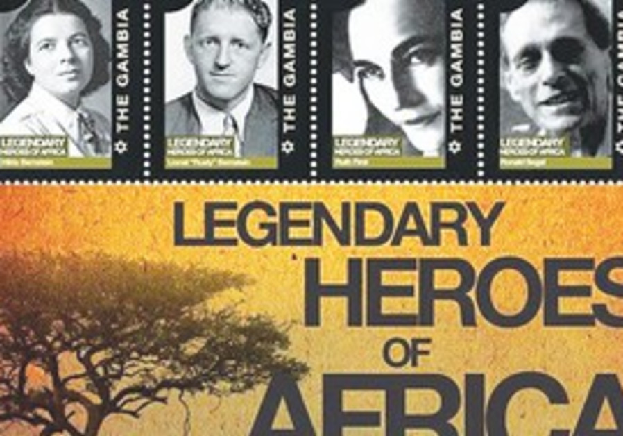 African stamps honoring Apartheid fighting Jews