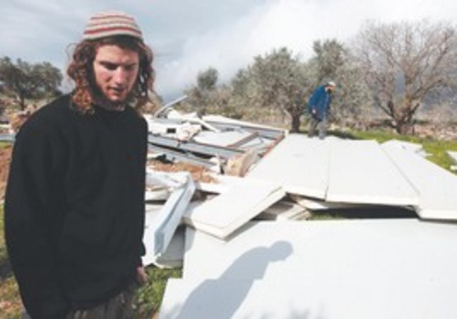 Gilad Farm ruins [file]
