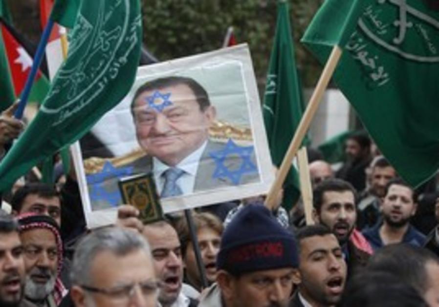 Muslim Brotherhood protests