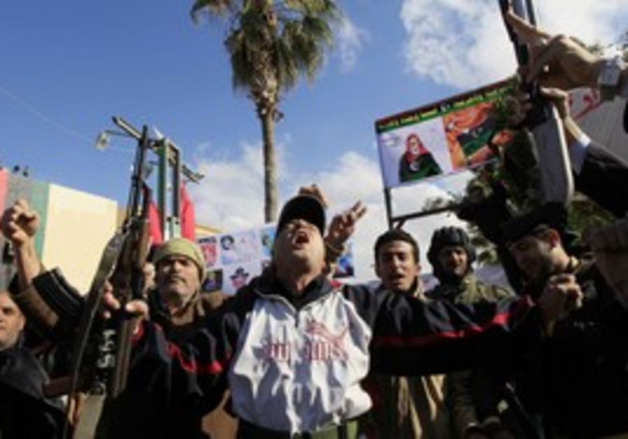 Libyan anti-Gaddafi protests
