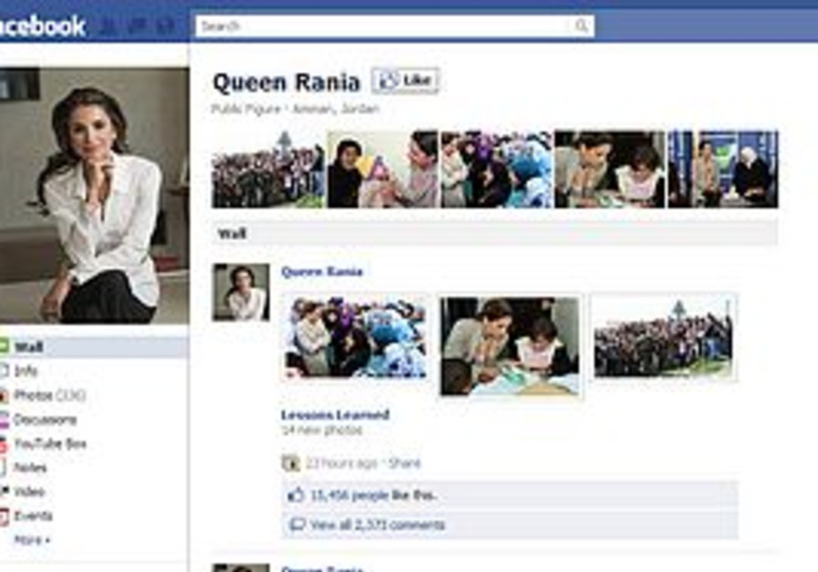 Queen Rania of Jordan's Facebook page