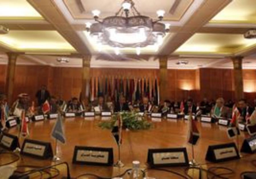 Arab League in Cairo