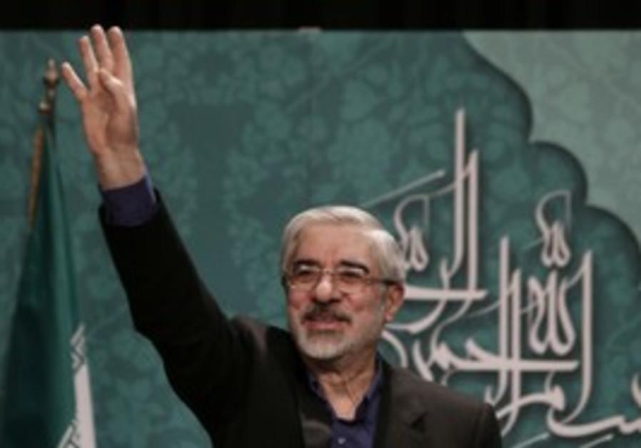 Iranian Opposition leader Mirhossein Moussavi