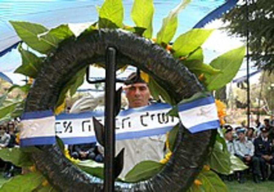 'Yom Kippur War lessons still relevant'