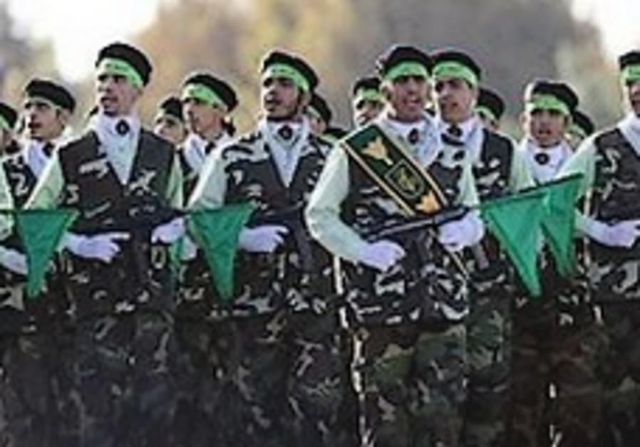 Iran's al-Quds octopus spreads its arms