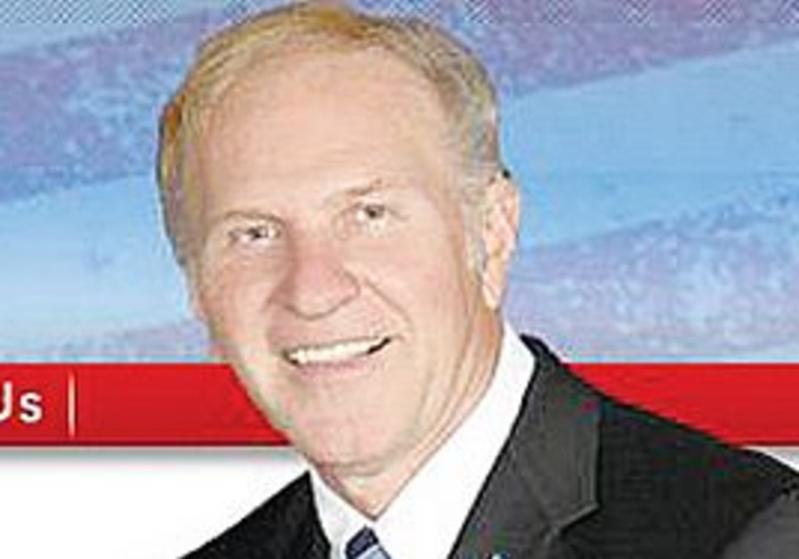 Congressman Steve Chabot (R-Ohio)