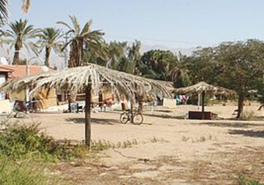THE NOF EILOT youth village