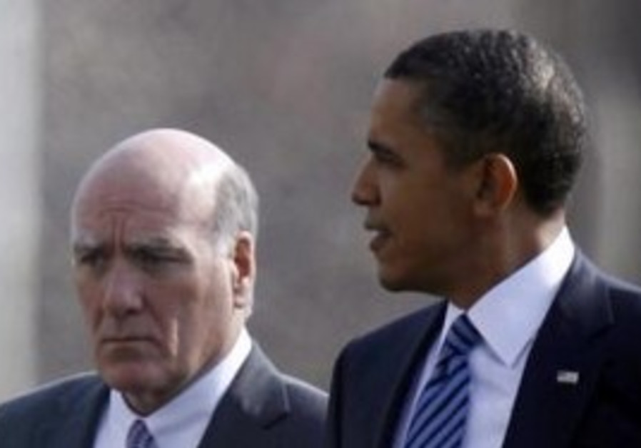 US President Barack Obama and Bill Daley
