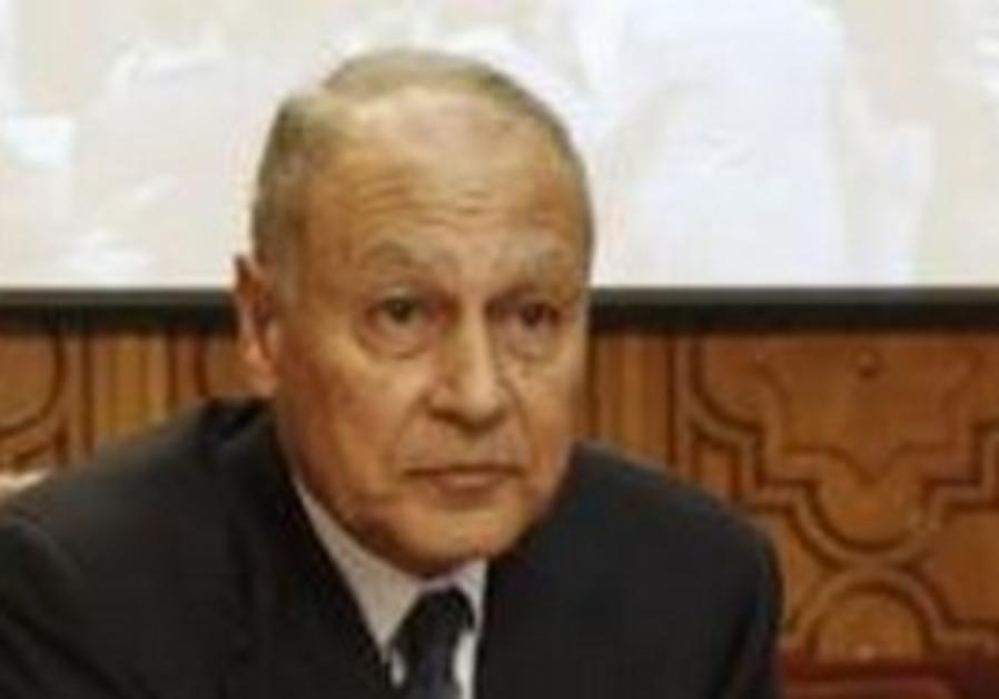 Former Egyptian FM Aboul Gheit