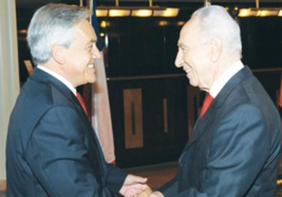 Chilean President Pinera meets Peres in J'lem