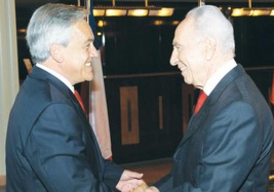 Chilean President Pinera meets Peres in J'lem