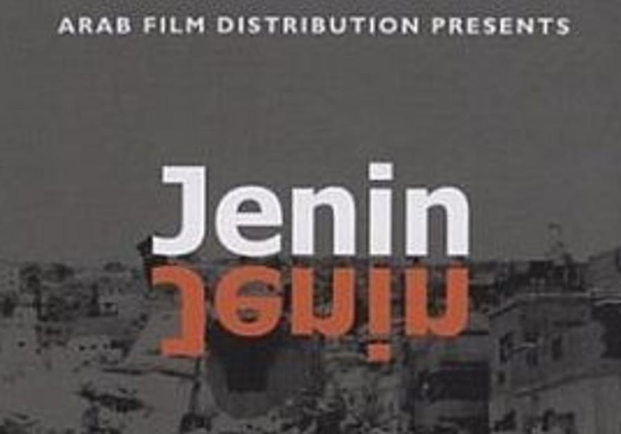 Jenin Jenin movie poster