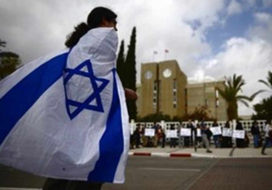 Protester wrapped in Israeli flag [illustrative]