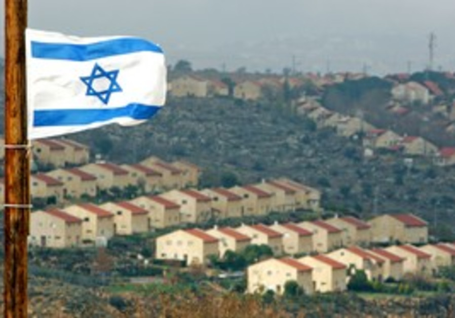 Israeli flag over settlements (illustrative).
