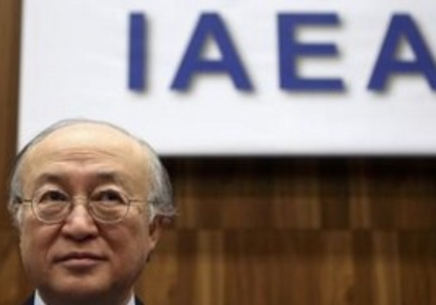 IAEA chief Yukiya Amano
