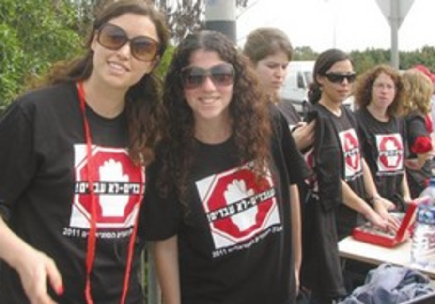Social workers at a demonstration