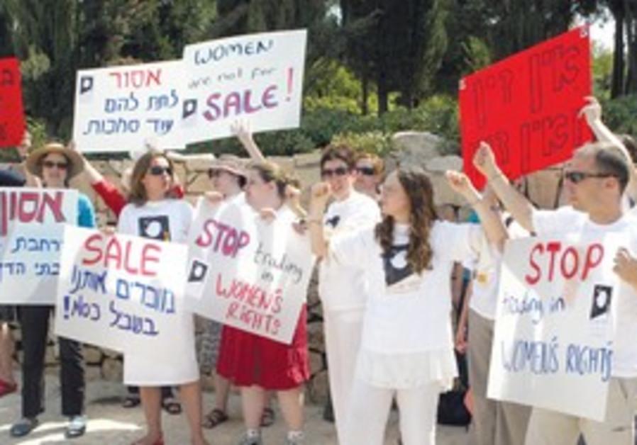 Protest against agunot in Jerusalem