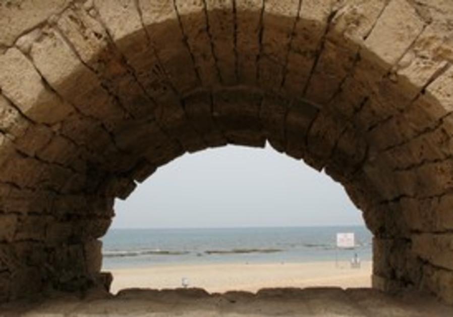 Caesarea aquaduct