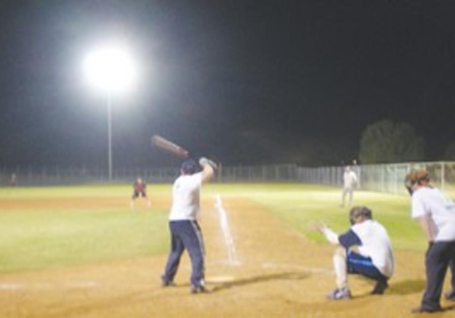 Softball at Kibbutz Gezer