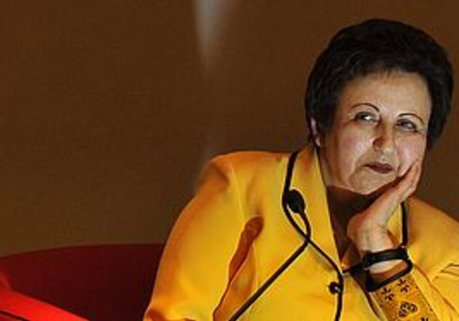 Iranian Nobel Prize Laureate Shirin Ebadi