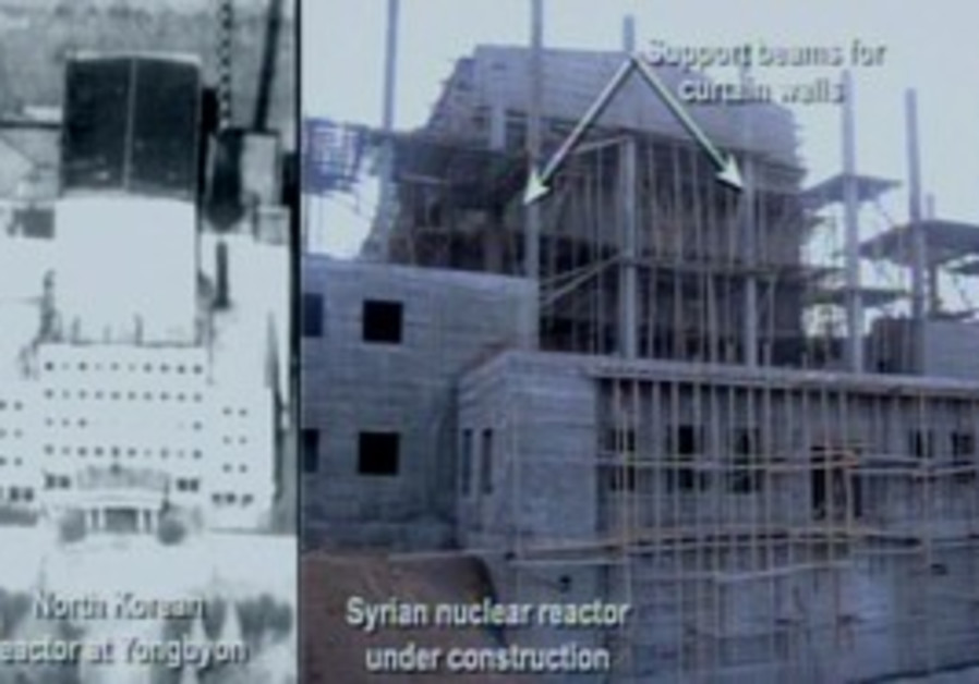 The N. Korea reactor in Yongbyon, the Syrian site.