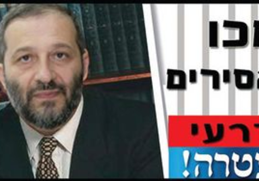 bumper sticker aimed at embarrassing Arye Deri