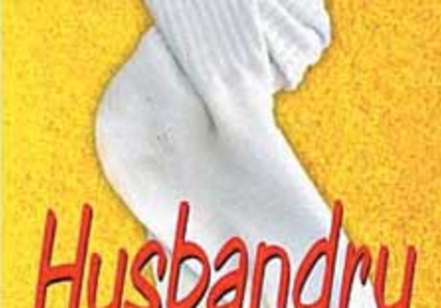 husbandry book 88 224