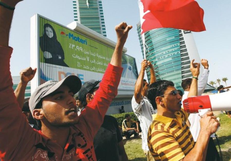 Protests at the Bahrain Financial Harbor
